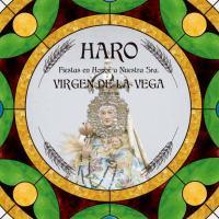 Cartel de las Fiestas de la Vega 2017